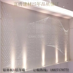 铝天花幕墙厂家 冲孔铝板 雕花单板