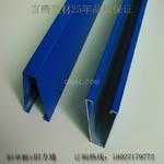 U型鋁方通 木紋鋁方通 凹槽鋁方通