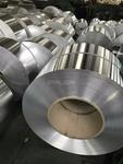 電纜用鋁帶每噸價格之廠家