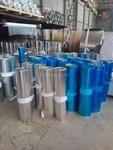鋁板廠家價格歡迎參觀