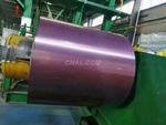 0.8毫米厚彩色鋁板價格