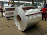 热冷水管保温铝板平米价格
