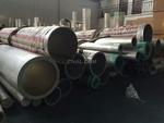 6061铝管多少钱一公斤价格