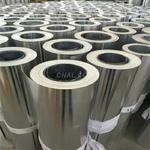 保温0.5mm铝板每平米价格