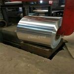 3003氟碳彩涂合金鋁板價格