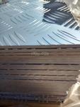 4個厚鋁瓦楞板多少錢一平米