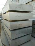 模具专用铝板价格6061/6063材质