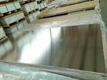 标牌用纯铝板合金铝板价格