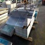 5754拉伸鋁板一張價格