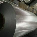 橘皮壓型鋁板鋁瓦價格