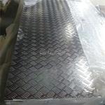 防滑铝板天津经销处价格