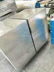 6061鋁合金板550毫米厚價格