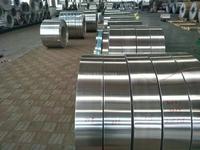 电缆用铝带一吨价格之厂家