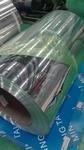 桔皮花紋鋁板價格
