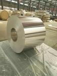 0.04mm鋁箔多少錢一公斤