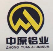 河南中原铝业有限公司
