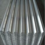 瓦楞板 鋁瓦楞板 鋁型材