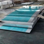 4毫米厚6061合金铝板价格覆膜