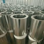 0.35保溫鋁卷生產廠家