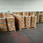 桶裝鋁絲一公斤價格