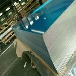 2毫米3003鋁板現貨多少錢