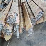 一公斤鋁管多少錢