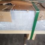 6063鋁板批發價格