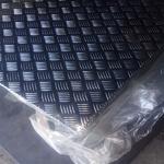 净化车间用防滑铝板平米价格