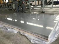 3毫米铝条多少钱一公斤