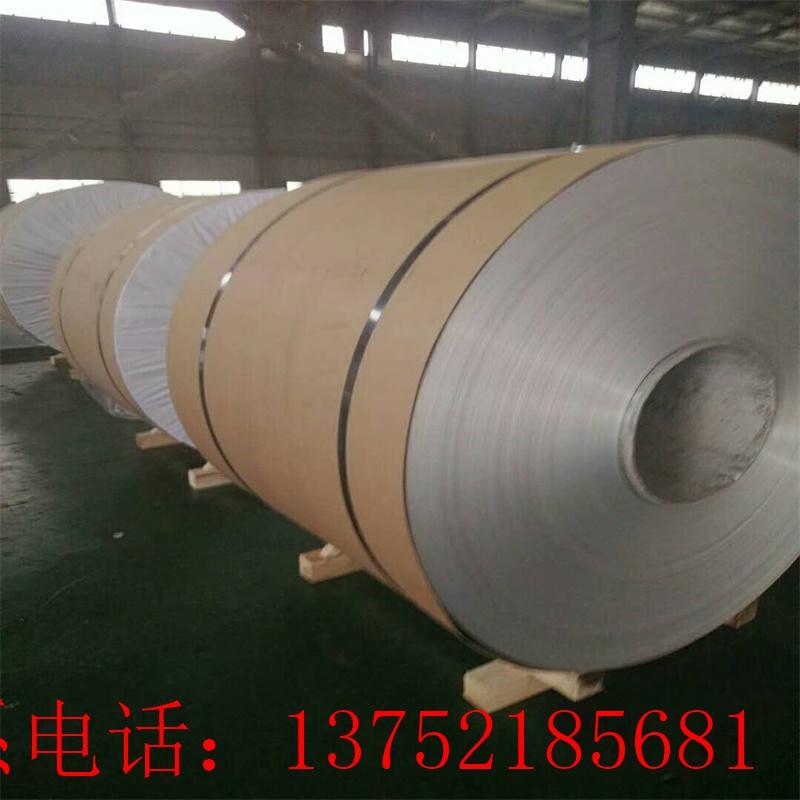 铝板厂0.5厚彩铝卷价格