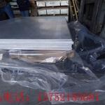 現貨5052合金鋁板1毫米價格