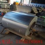 6061超厚铝板切割价格厂家报价