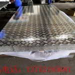 45mm5083合金鋁板價格廠家報價