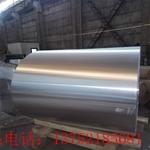 7050铝板多少价格一吨厂家报价