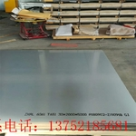 0.6mm鋁板多少錢一平方廠家報價
