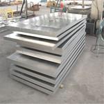 3004铝板 3003铝板·5052铝板