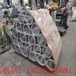 云南曲靖铝方管加工厂