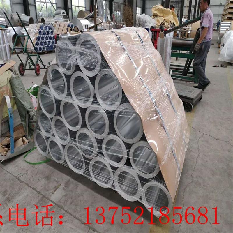 铝板厂0.65mm保温铝皮价格