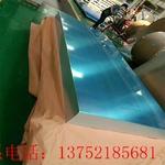 浙江湖州合金铝管铝圆管