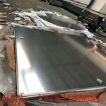 防腐铝锌合金丝多少钱