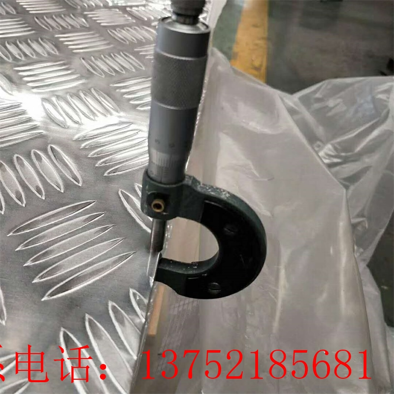 福建厦门3毫米3003铝板多少钱