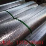 鋁箔價格廠家報價