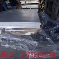 吉林吉林鋁板噴色平米價格