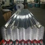 黑龙江大兴安岭合金铝板加工厂