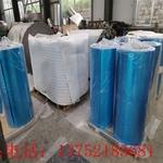 5052氟碳噴涂鋁板價格廠家報價