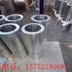 供应幕墙用铝板切割多少钱一公斤