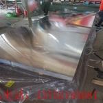 0.4厚鋁卷板價格廠家報價