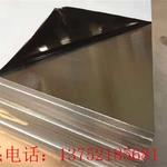 吉林通化3003防銹防滑鋁板價格