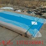 3003铝板出厂价格厂家报价