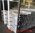 铝板切割加工厂家报价
